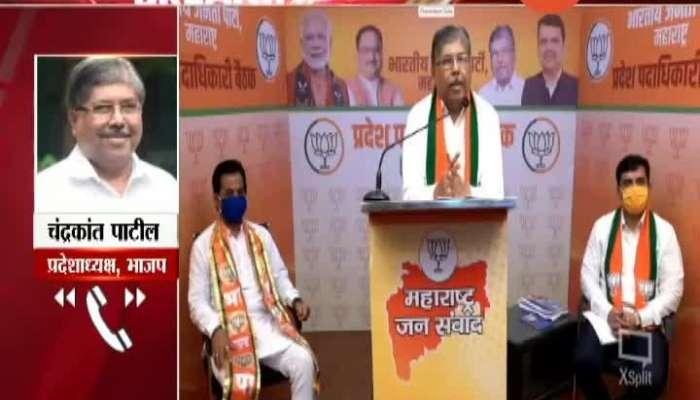 BJP Leader Offer To Shiv Sena For Alliance