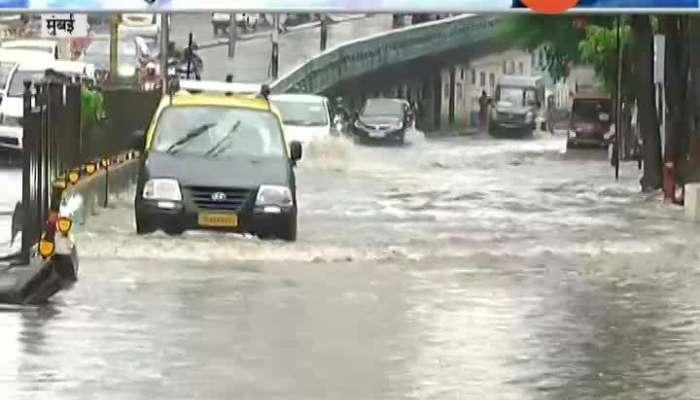 Mumbai Hindmata Water Logging In Low Laying Area From Rainfall