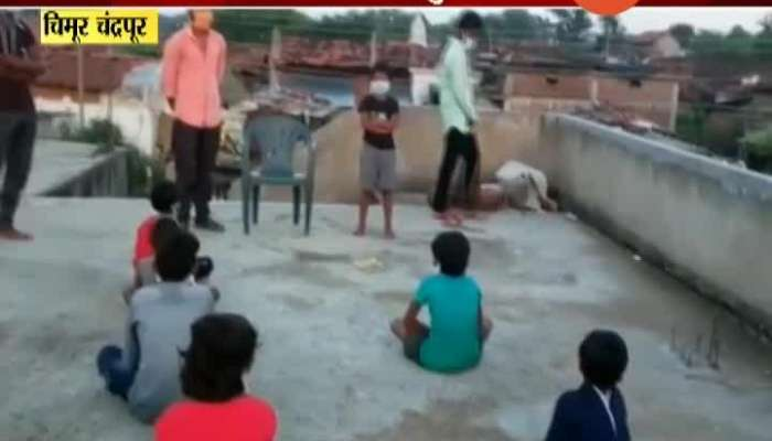 Chandrapur,Chimur Lockdown Rule Follow And Start School