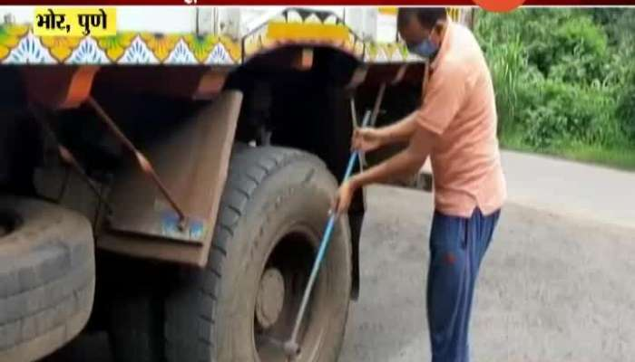 Pune,Bhor ST Bus Workers Face Problem Due To Lockdown