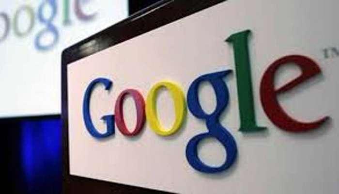 Google आणि Facebook ला बातम्यांसाठी मोजावे लागणार पैसे, या देशात होणार प्रारंभ