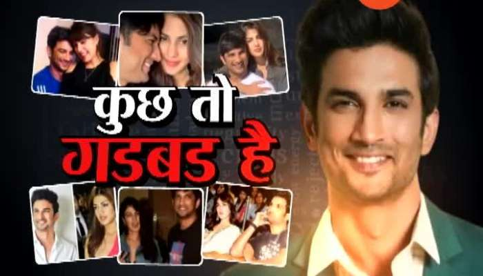 Zee 24 Taas Report On Kuch To Gadbad Hain On Sushant Singh Rajput Suicide Case