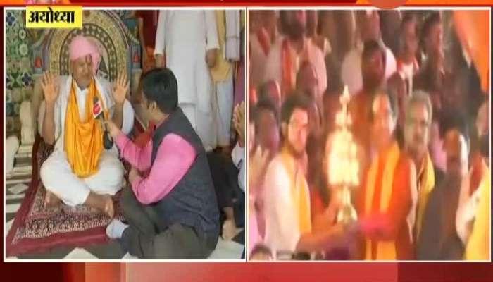 Ayodhya Mahant Premdas Criticise Maharashtra CM Uddhav Thackeray