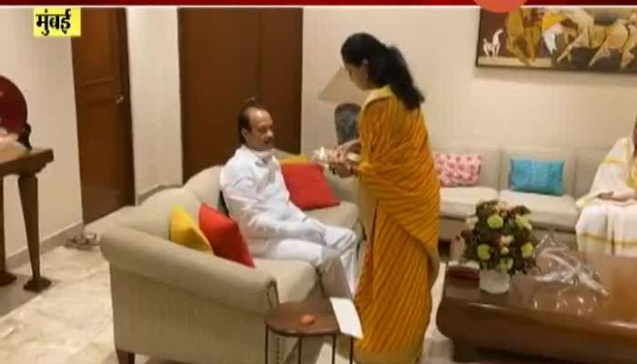 Mumbai Ajit Pawar And Supriya Sule Rakhi Celebration