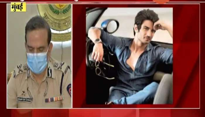 Mumbai Police Press Conference On Sushant Singh Rajput Suicide Case