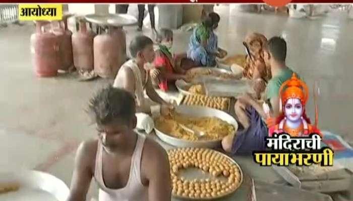 Ayodhya 1 Lakh 11 Thousand Laddu Bt Devaraha Hans Baba Sansthan