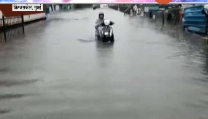 Mumbai,King Circle Many Low Lying Areas Are Flooded
