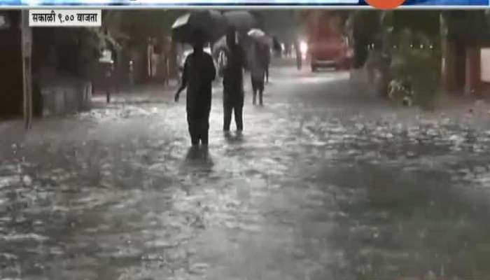 Mumbai,Sion Many Low Lying Areas Are Flooded Update