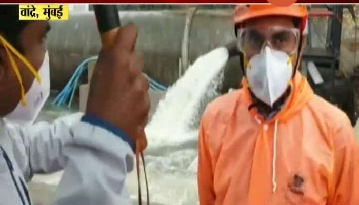 Mumbai,Bandra BMC Commisioner Iqbal Singh Chahal Inspection Reaction On Water Logging
