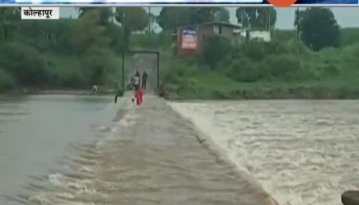 Kolhapur Panchganga River Overflow From Heavy Rainfall