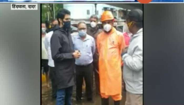 Mumbai Dadar Tourism Minister Aditya Thackeray Visit Hindmata With BMC Commissioner For Water Logging