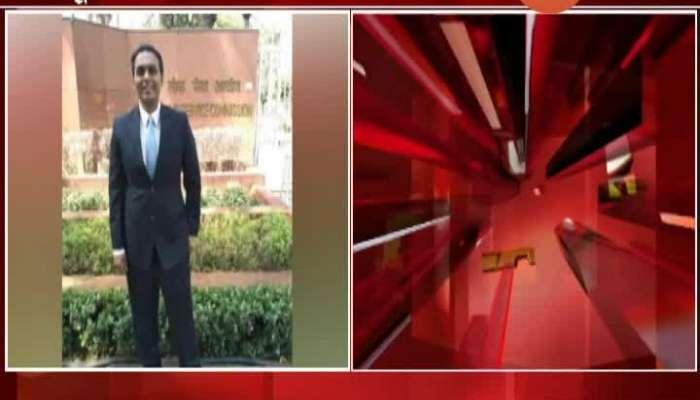 Maharashtra Contender Tops UPSC Exam
