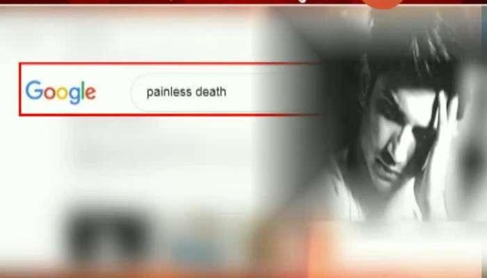 Mumbai Police Revel Suspence On Sushant Singh Rajput Case In Google Case