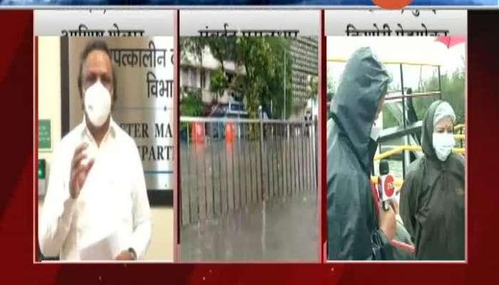 Mumbai Mayor Kishori Pedhnekar And BJP MLA Ashish Shelar On Water Logging