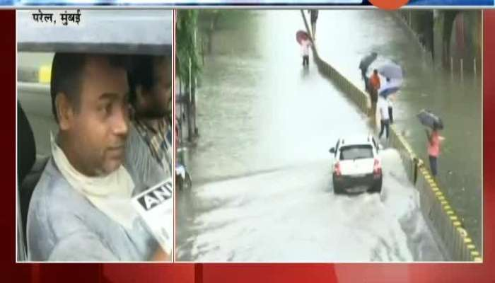 Mumbai Parel People Facing Problem From Water Logging