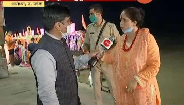 Ayodhya Sadhvi Prachi Criticise Congress On Ram Mandir Bhoomi Pujan
