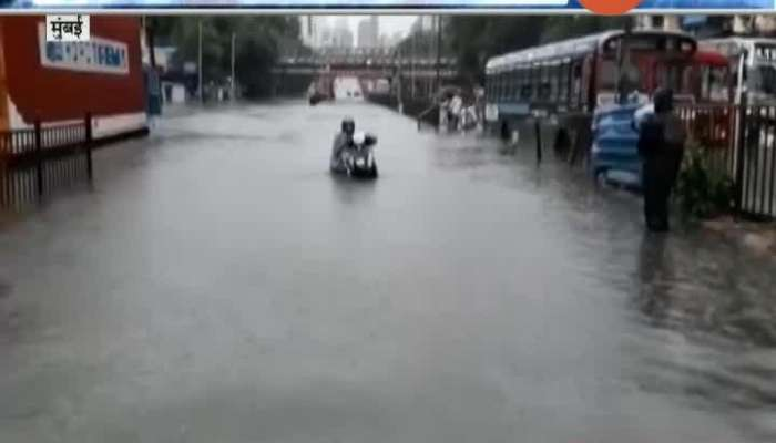 Rain Red Alert In Mumbai And Thane