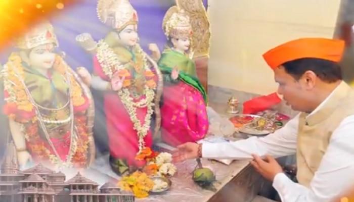Ram Mandir : पाहा, अयोध्येत भूमीपूजन पार पडताना इथं फडणवीसांनी गायलं भक्तीगीत
