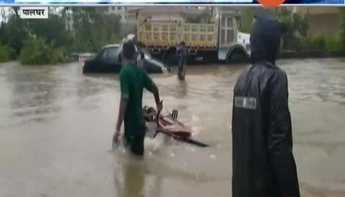 Palghar Situation Water Logging And Heavy Rainfall