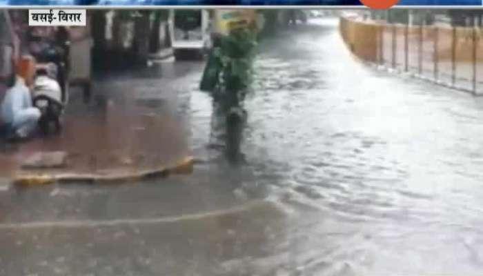Vasai Virar Water Logging From Heavy Rainfall