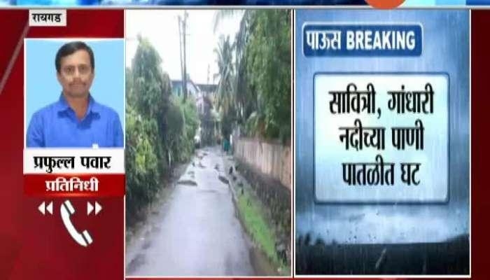 Mumbai Goa Highway Opened For Transportation