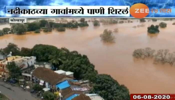 पंचगंगा नदीने धोक्याची पातळी ओलांडली, कोल्हापुरातील पूरस्थिती गंभीर