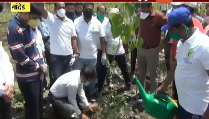 Nanded Trees Plantation Which Gives Fresh Air And Consumes Bad Air To Avoid Mask In Future