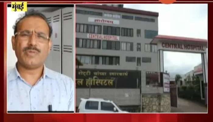 Mumbai Health Minister Rajesh Tope On Strict Action On Private Hospital In Corona Treatment