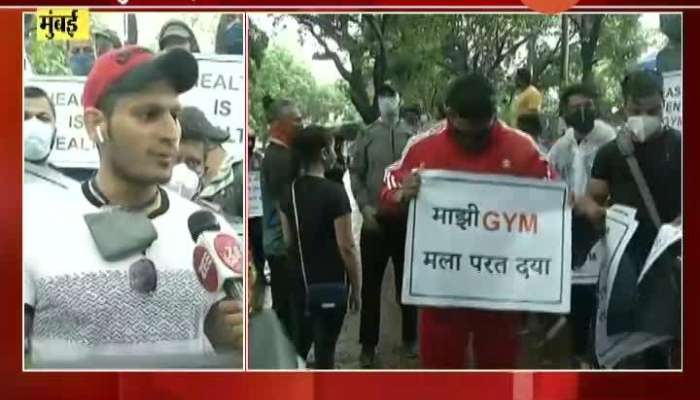 Mumbai Gym Trainer And Owners Protest Agitation