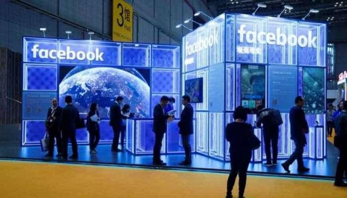 जुलै 2021 पर्यंत फेसबुकच्या कर्मचार्यांना घरून काम करण्याची परवानगी