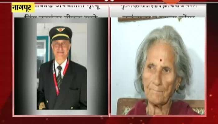 Nagpur Kerala Plane Accident Air India Pilot Deepak Vasant Sathe Death Reaction From His Parents