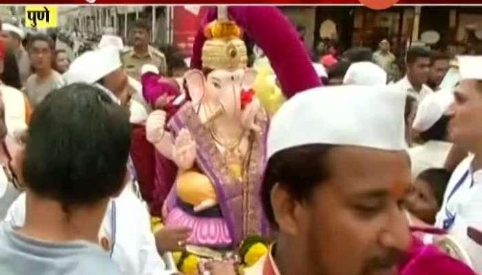 Pune Ganeshotsav Celebrate In Simple Way