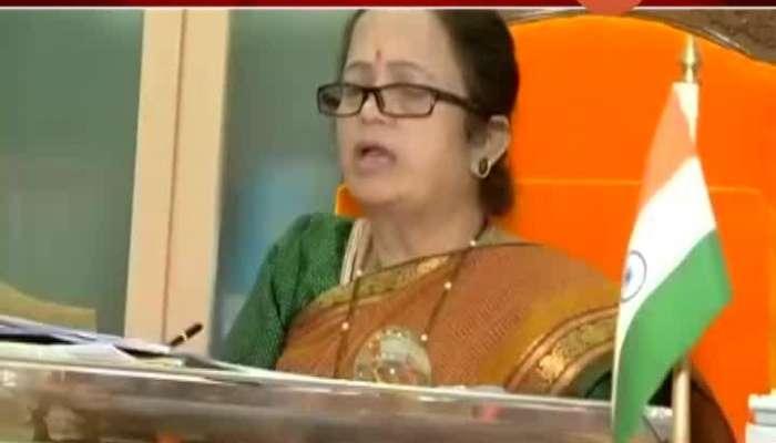 Mumbai Kishori Pednekar ON CBI Officers Quarantine Update