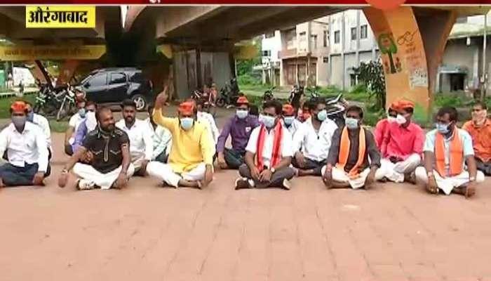 Aurangabad Maratha Kranti Thok Morcha Agitation