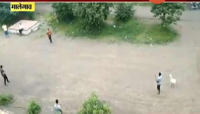 Malegaon Corona Patients Playing Cricket At Covid Center