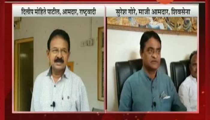 NCP MLA And Tehsildar Rising Controversy Shiv Sena Support Thesildar