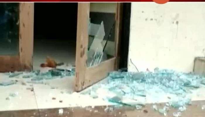 Navi Mumbai MNS Worker Vandalised MESB Office Against Huge Electricity Bill