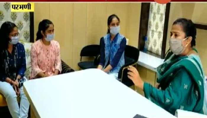 Marathwada Students Text Message Andolan To Cancel 30 70 Reservation Program