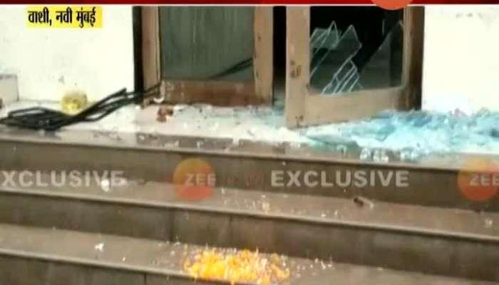 Navi Mumbai MNS Worker Vandalised MESB Office For High Electricity Bill.