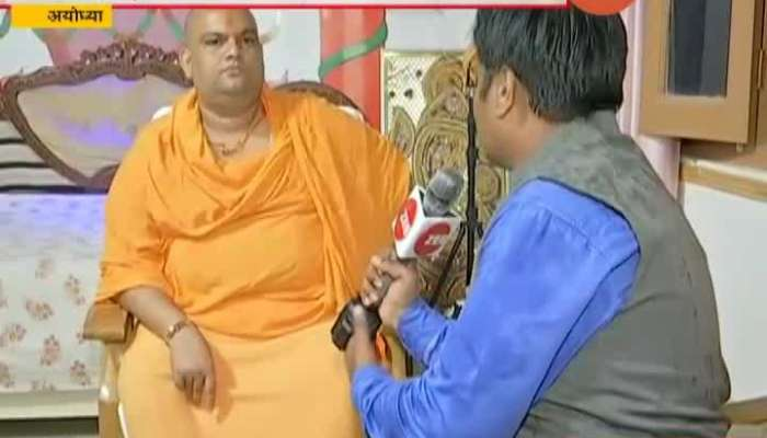Reporters Diary Bhumi Pujan Nantar Pudhey Kay 9 August 2020