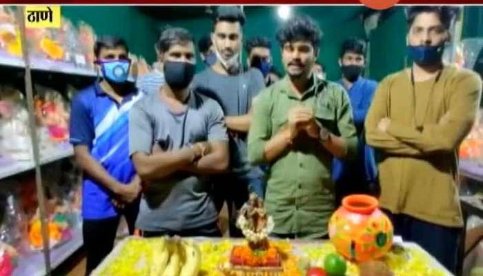 Thane Celebration Of Dahi Handi Cancelled For Precaution From Corona Pandemic