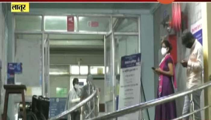 Latur Doctors Oppose Government Decision Of Reserved Beds For Corona Positive Patients