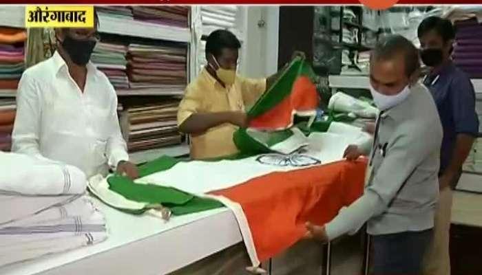 Aurangabad Sales National Flag Reduced By 50 Percent For Corona Lockdown