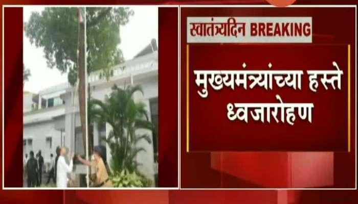Mumbai CM Uddhav Thackeray Hoist National Flag At Varsha Bunglow On 74th Independence Day