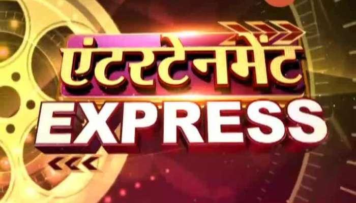 Entertainment Express 14 August 2020