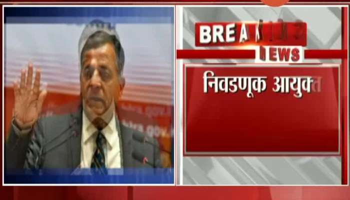 Election Commissioner Ashok Lavasa Resign To Join As Vice President Of Asian Development Bank