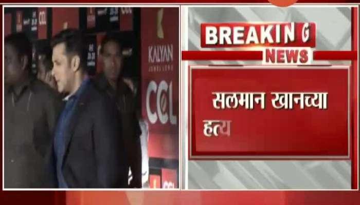 Mumbai The Plot To Assassinate Salman Khan Was Hatched