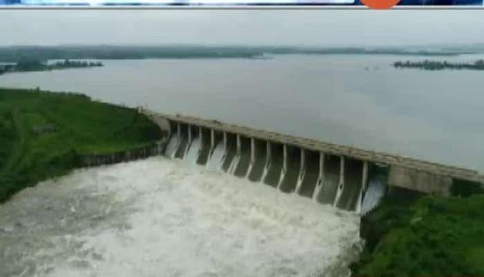 Siddheswar Dam Beautiful Scene By Drone Camera
