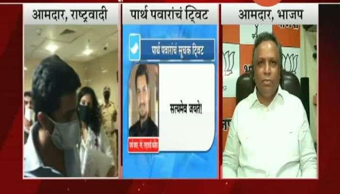 NCP And BJP MLA On Parth Pawar Tweets