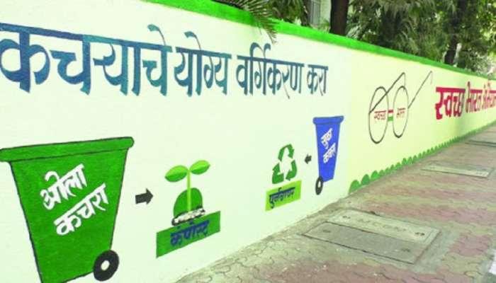 देशातील स्वच्छ शहरांची यादी : इंदौर अव्वल स्थानी; नवी मुंबईचा तिसरा क्रमांक
